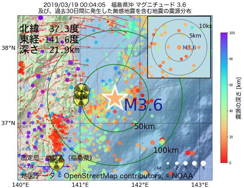 地震震源マップ:2019年03月19日 00時04分 福島県沖でM3.6の地震