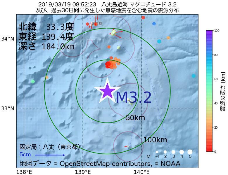 地震震源マップ:2019年03月19日 08時52分 八丈島近海でM3.2の地震