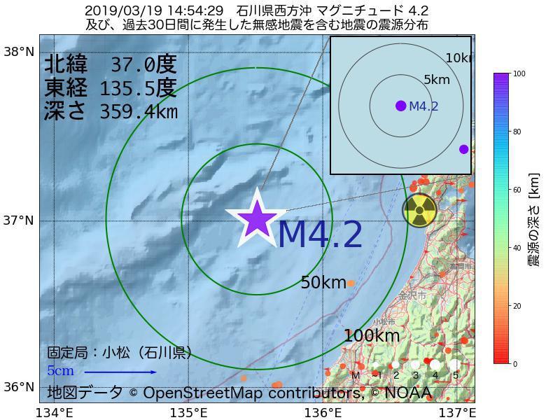 地震震源マップ:2019年03月19日 14時54分 石川県西方沖でM4.2の地震