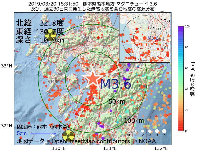 地震震源マップ:2019年03月20日 18時31分 熊本県熊本地方でM3.6の地震