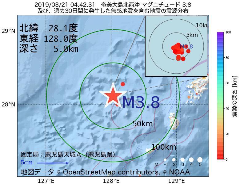 地震震源マップ:2019年03月21日 04時42分 奄美大島北西沖でM3.8の地震
