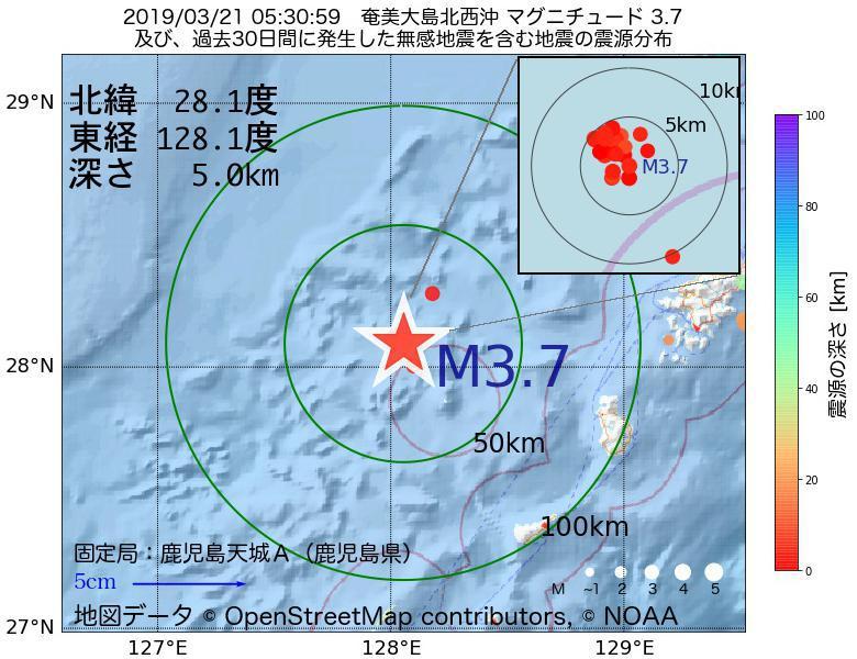 地震震源マップ:2019年03月21日 05時30分 奄美大島北西沖でM3.7の地震