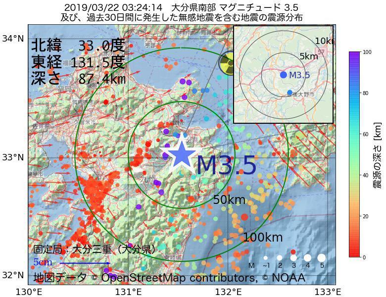 地震震源マップ:2019年03月22日 03時24分 大分県南部でM3.5の地震