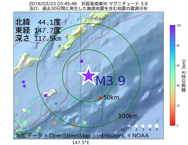 地震震源マップ:2019年03月23日 03時45分 択捉島南東沖でM3.9の地震