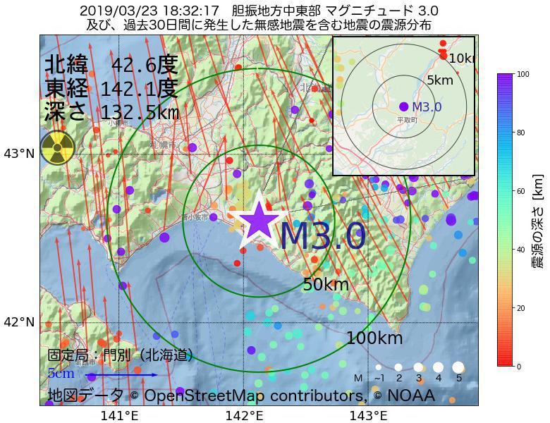 地震震源マップ:2019年03月23日 18時32分 胆振地方中東部でM3.0の地震