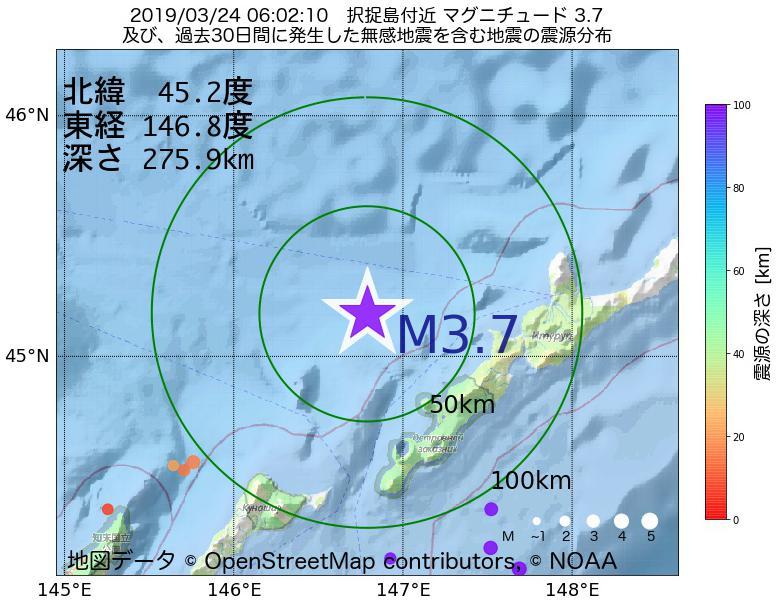 地震震源マップ:2019年03月24日 06時02分 択捉島付近でM3.7の地震