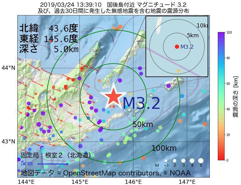 地震震源マップ:2019年03月24日 13時39分 国後島付近でM3.2の地震