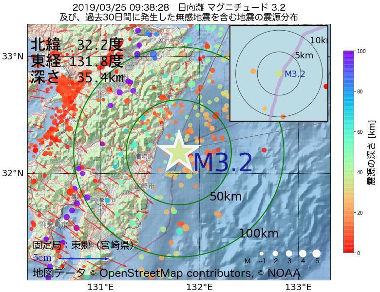 地震震源マップ:2019年03月25日 09時38分 日向灘でM3.2の地震