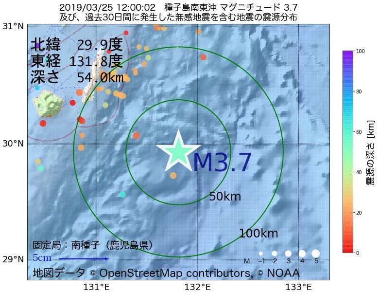 地震震源マップ:2019年03月25日 12時00分 種子島南東沖でM3.7の地震