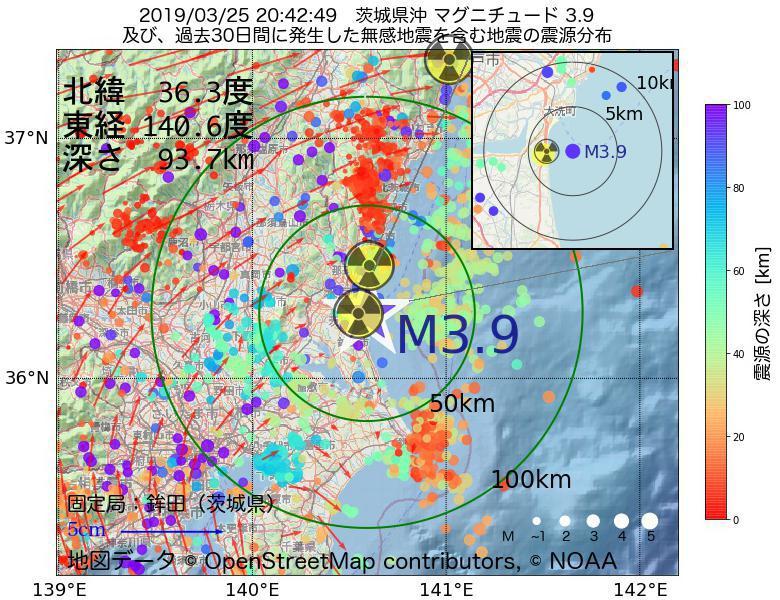 地震震源マップ:2019年03月25日 20時42分 茨城県沖でM3.9の地震
