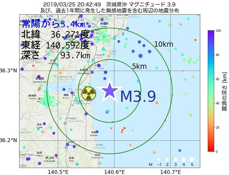 地震震源マップ:常陽から3.4km地点でM3.9の地震が発生しました