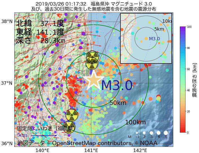 地震震源マップ:2019年03月26日 01時17分 福島県沖でM3.0の地震