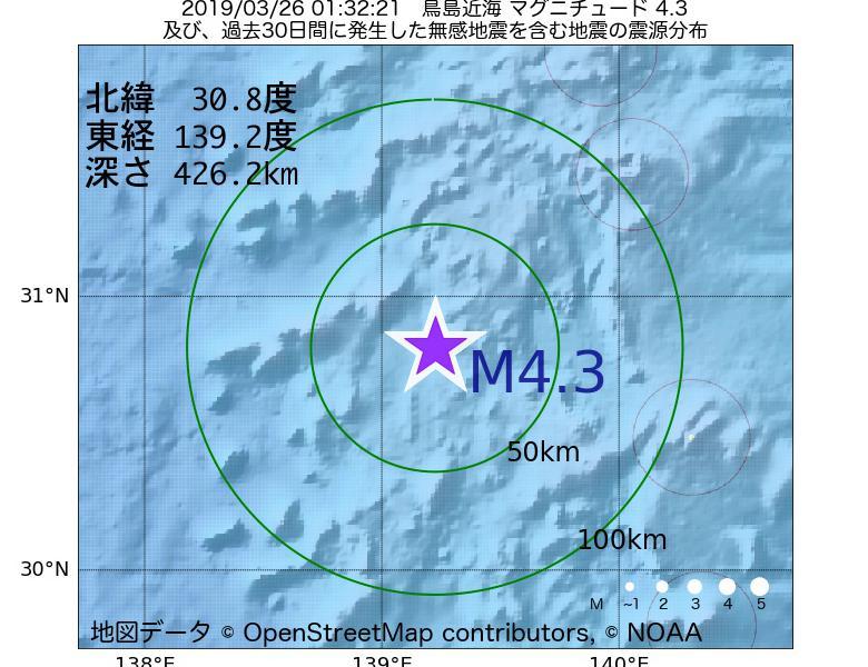 地震震源マップ:2019年03月26日 01時32分 鳥島近海でM4.3の地震