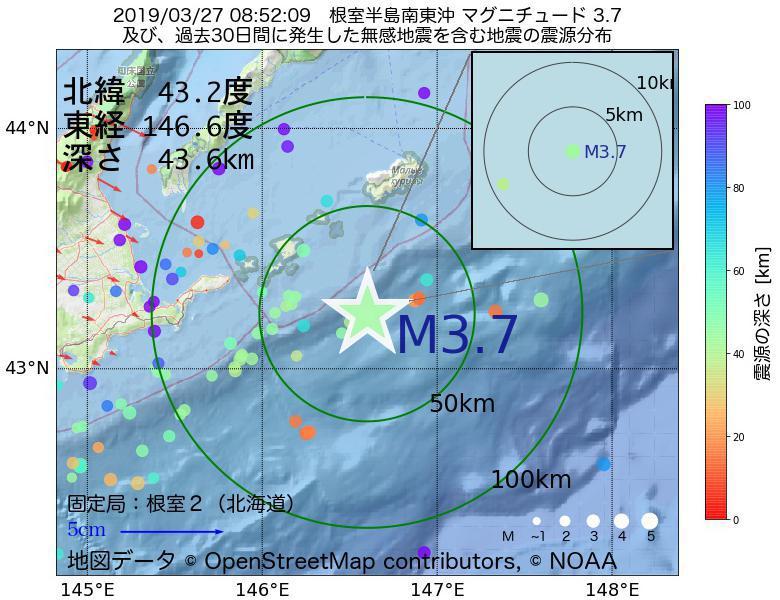 地震震源マップ:2019年03月27日 08時52分 根室半島南東沖でM3.7の地震