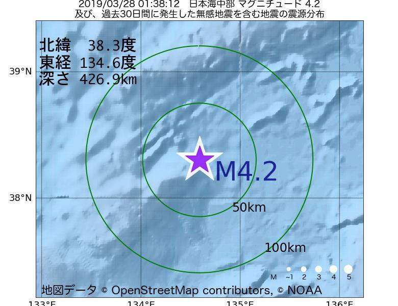 地震震源マップ:2019年03月28日 01時38分 日本海中部でM4.2の地震