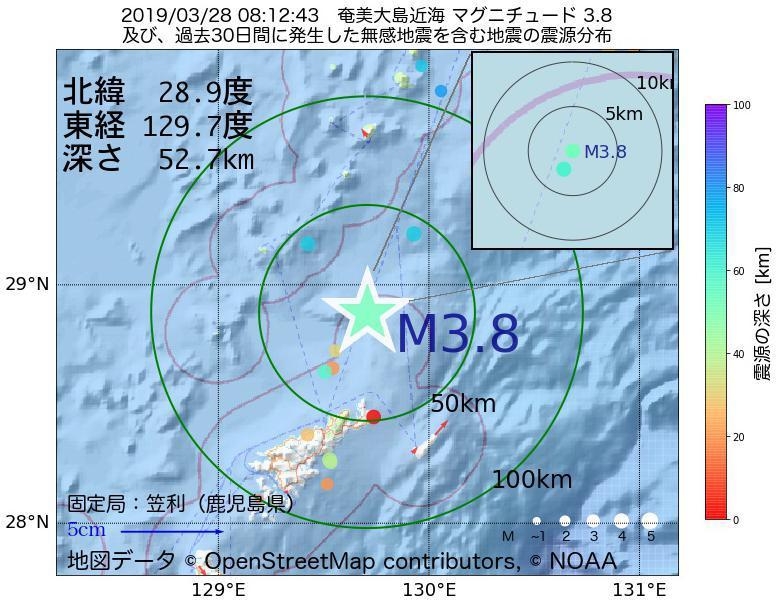 地震震源マップ:2019年03月28日 08時12分 奄美大島近海でM3.8の地震