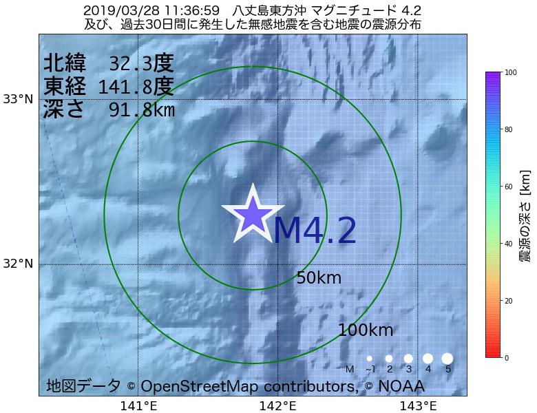 地震震源マップ:2019年03月28日 11時36分 八丈島東方沖でM4.2の地震