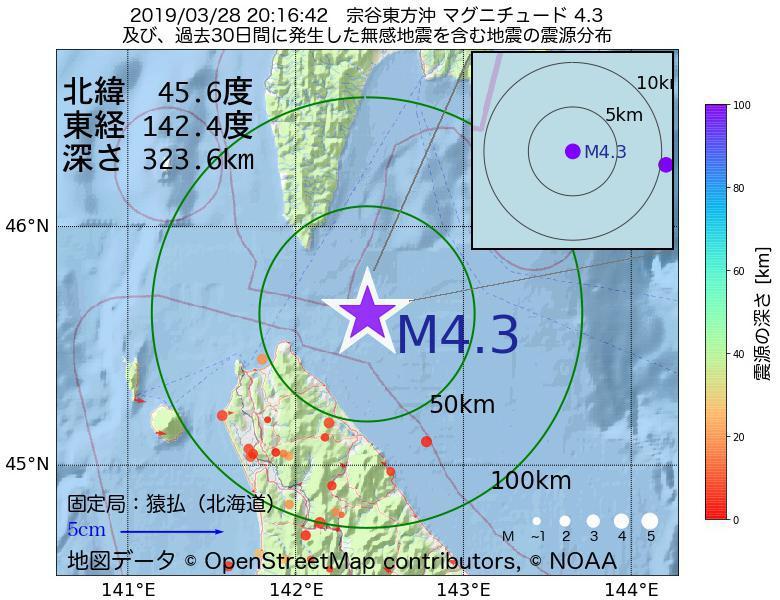 地震震源マップ:2019年03月28日 20時16分 宗谷東方沖でM4.3の地震