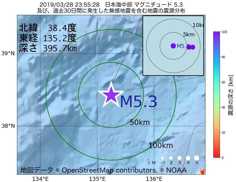 地震震源マップ:2019年03月28日 23時55分 日本海中部でM5.3の地震