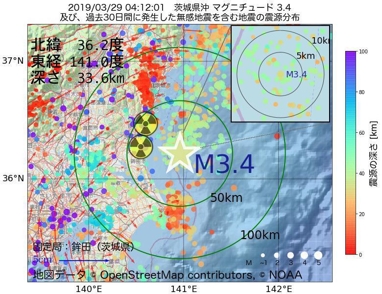 地震震源マップ:2019年03月29日 04時12分 茨城県沖でM3.4の地震