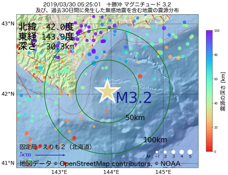 地震震源マップ:2019年03月30日 05時25分 十勝沖でM3.2の地震