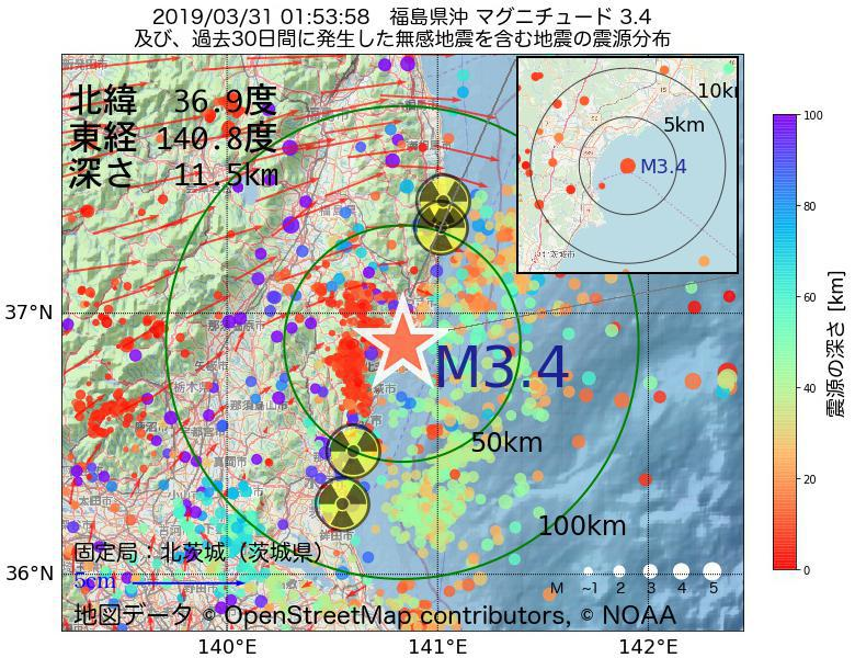 地震震源マップ:2019年03月31日 01時53分 福島県沖でM3.4の地震