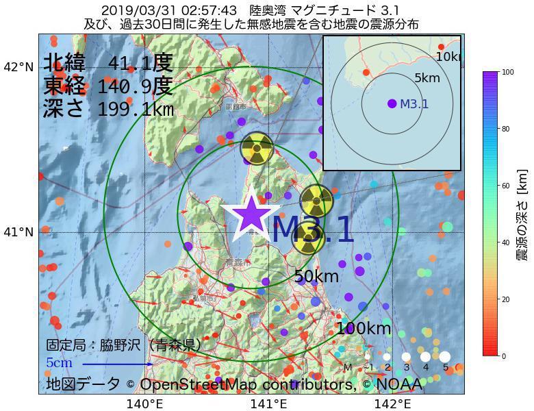 地震震源マップ:2019年03月31日 02時57分 陸奥湾でM3.1の地震
