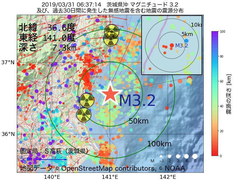 地震震源マップ:2019年03月31日 06時37分 茨城県沖でM3.2の地震