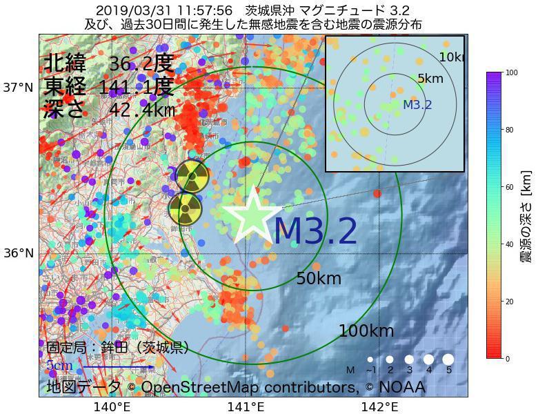地震震源マップ:2019年03月31日 11時57分 茨城県沖でM3.2の地震