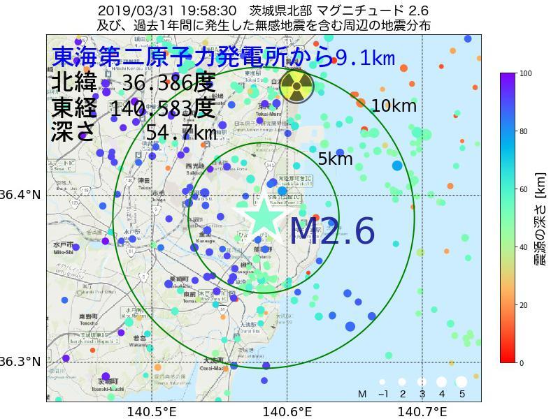 地震震源マップ:東海第二原子力発電所から9.1km地点でM2.6の地震が発生しました