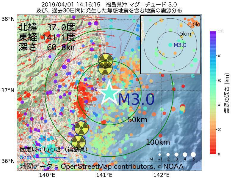 地震震源マップ:2019年04月01日 14時16分 福島県沖でM3.0の地震
