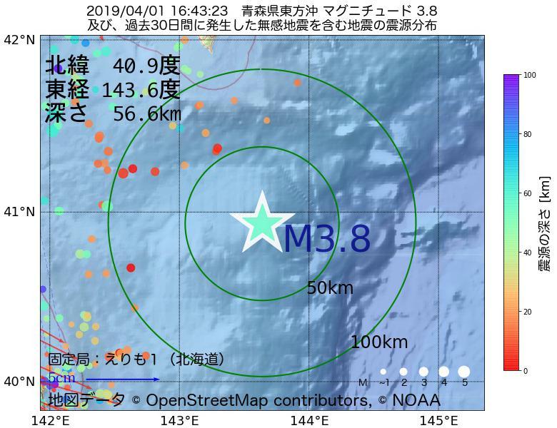地震震源マップ:2019年04月01日 16時43分 青森県東方沖でM3.8の地震
