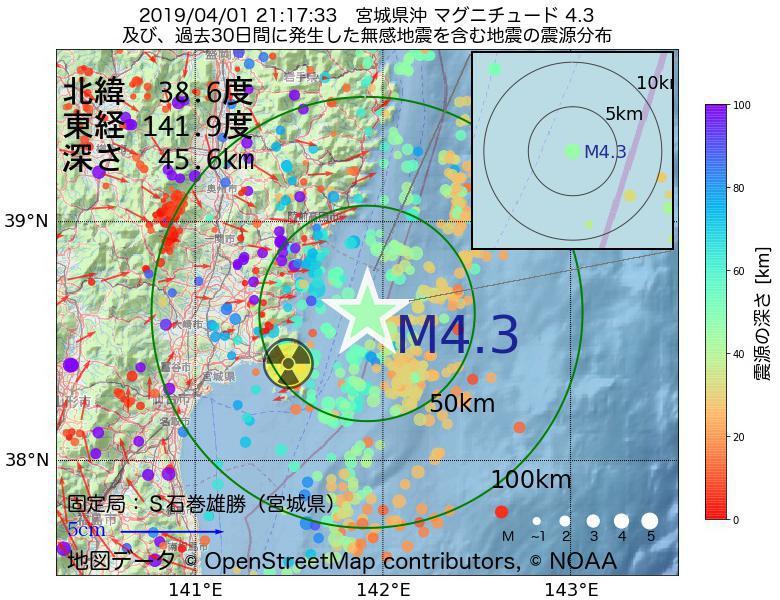 地震震源マップ:2019年04月01日 21時17分 宮城県沖でM4.3の地震