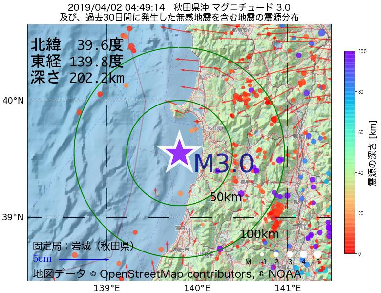 地震震源マップ:2019年04月02日 04時49分 秋田県沖でM3.0の地震