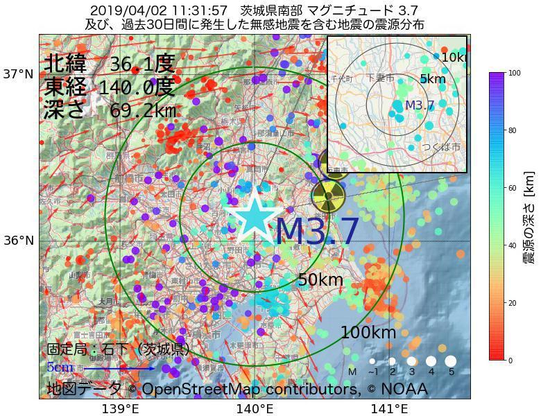 地震震源マップ:2019年04月02日 11時31分 茨城県南部でM3.7の地震