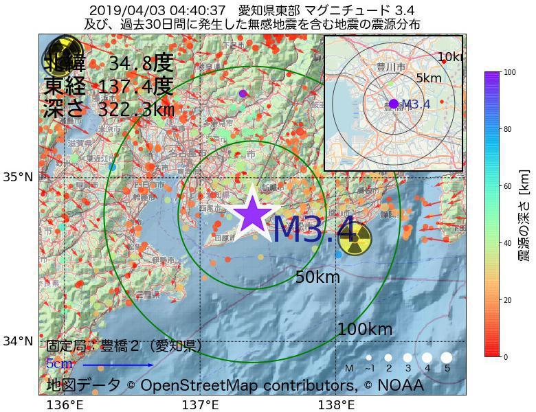 地震震源マップ:2019年04月03日 04時40分 愛知県東部でM3.4の地震