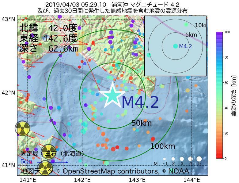 地震震源マップ:2019年04月03日 05時29分 浦河沖でM4.2の地震