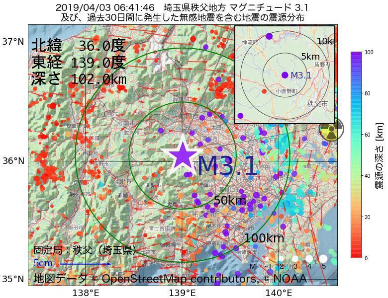 地震震源マップ:2019年04月03日 06時41分 埼玉県秩父地方でM3.1の地震