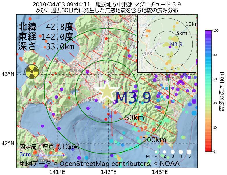 地震震源マップ:2019年04月03日 09時44分 胆振地方中東部でM3.9の地震