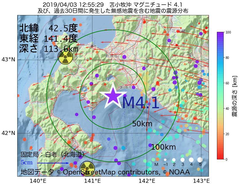 地震震源マップ:2019年04月03日 12時55分 苫小牧沖でM4.1の地震