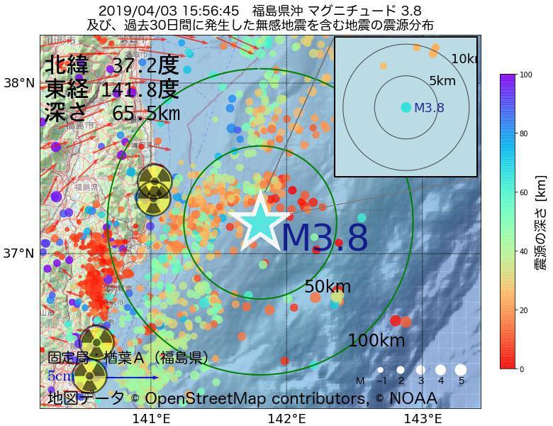 地震震源マップ:2019年04月03日 15時56分 福島県沖でM3.8の地震