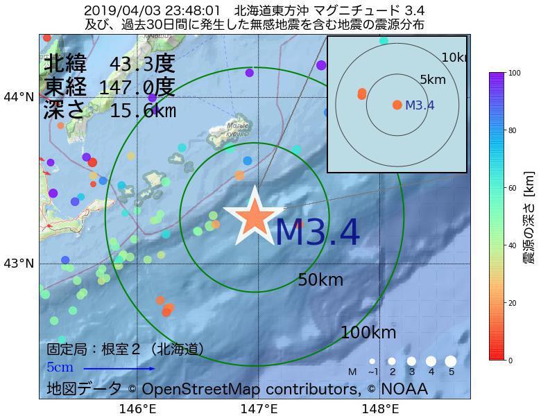 地震震源マップ:2019年04月03日 23時48分 北海道東方沖でM3.4の地震