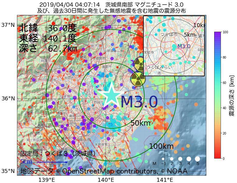 地震震源マップ:2019年04月04日 04時07分 茨城県南部でM3.0の地震