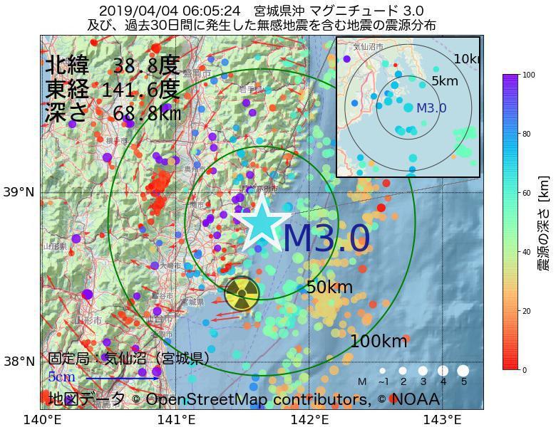 地震震源マップ:2019年04月04日 06時05分 宮城県沖でM3.0の地震