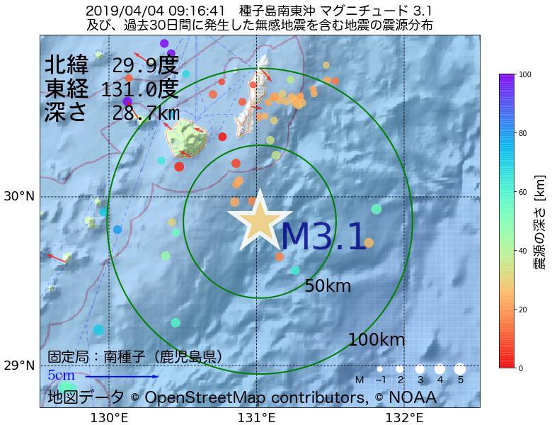 地震震源マップ:2019年04月04日 09時16分 種子島南東沖でM3.1の地震