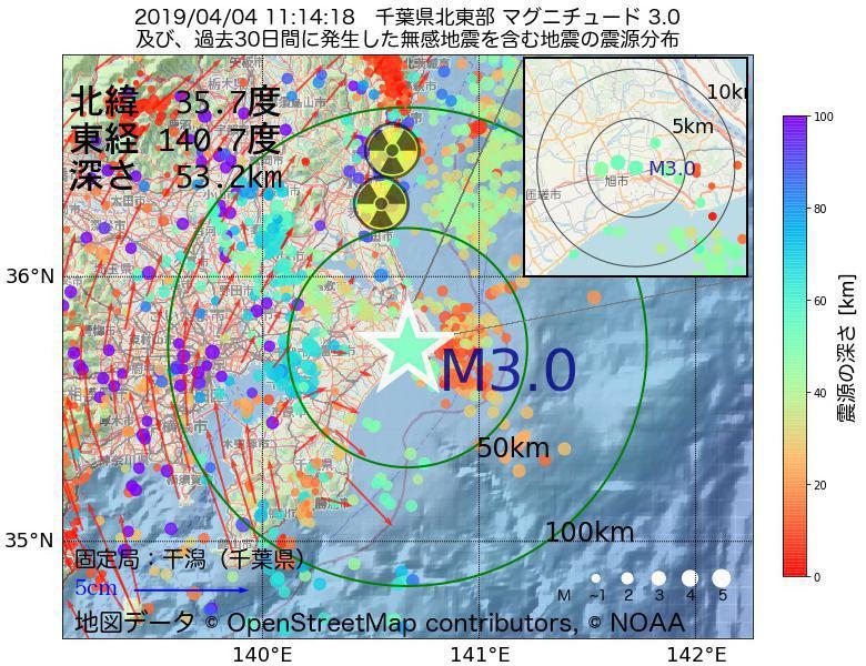 地震震源マップ:2019年04月04日 11時14分 千葉県北東部でM3.0の地震
