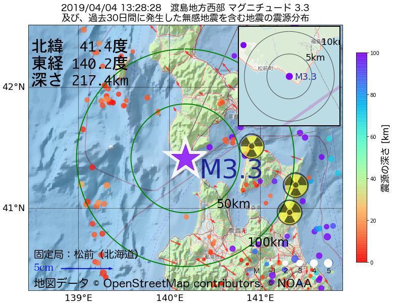 地震震源マップ:2019年04月04日 13時28分 渡島地方西部でM3.3の地震