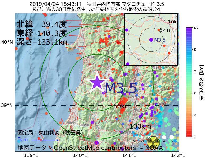 地震震源マップ:2019年04月04日 18時43分 秋田県内陸南部でM3.5の地震