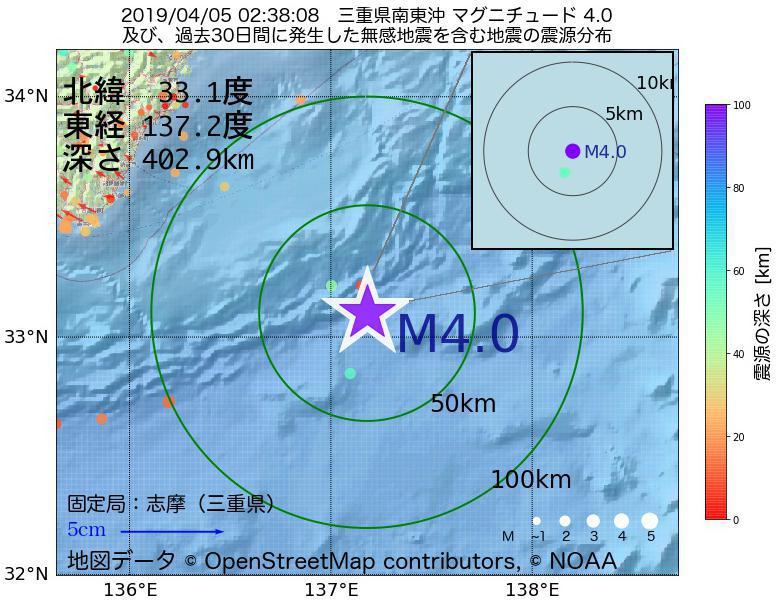 地震震源マップ:2019年04月05日 02時38分 三重県南東沖でM4.0の地震