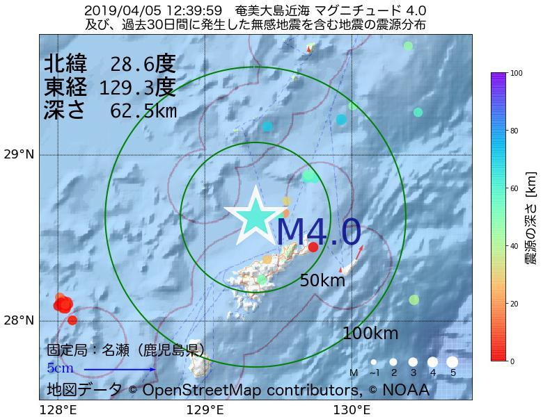 地震震源マップ:2019年04月05日 12時39分 奄美大島近海でM4.0の地震